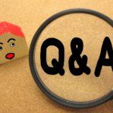【賃貸】不動産屋が教えるお部屋探しでよく質問のある疑問や注意点