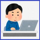 【ブログ1ヶ月目】始める流れ・アドセンス・Amazonアソシエイト合格