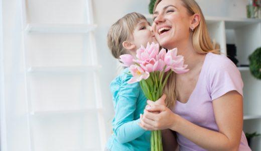 1年に1度、もし母親が嫌いでも「母の日」には気持ちをプレゼントしよう