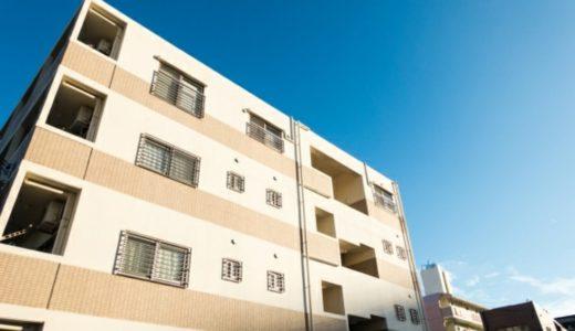 一棟アパート投資の資料請求は間違いなく『イエカレ』をおすすめする理由
