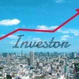 素人から不動産投資の成功者への道【無料資料請求による情報収集厳選9選】