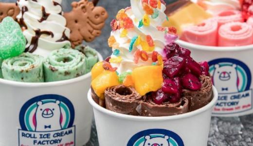 原宿表参道のロールアイスクリームファクトリー食べに行くよー!!