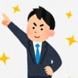 おっさんずラブ田中圭主演のおすすめネットドラマ不倫食堂【無料動画】