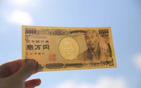 お金ないけどパチンコ・スロットを打ちたい時1万円軍資金をゲットする方法