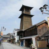 小江戸川越「時の鐘」
