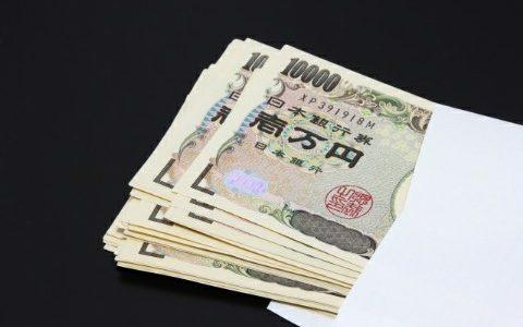【フリーターOK】お金を借りる時に利息なし・金利なしで借りる方法はあるの?
