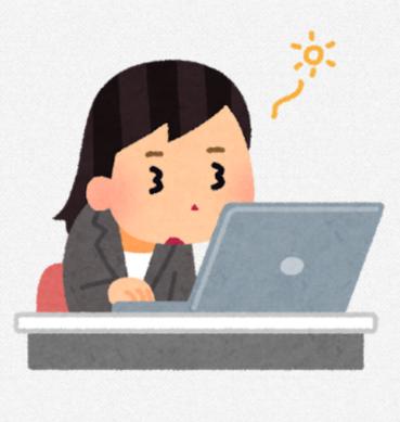 パソコンでブログ記事を書く