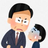 上司がうざいなら転職もアリ・同じ仕事内容でも会社が違うと満足度が変わる
